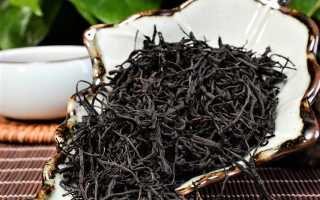 Копченый чай Лапсанг Сушонг